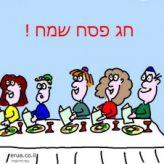 6 Funny Pesach Cartoons