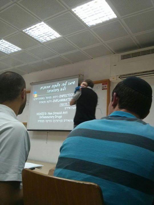 professor 1