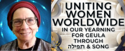 Rebbetzin Heller: How JewishMOMs Can Bring Moshiach (20-Second Video)