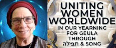 Rebbetzin Heller: How JewishMOMs Can Bring Moshiach (20-Second Video)