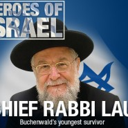 A Hero of Israel: Chief Rabbi Yisrael Meir Lau (4-Minute Video)
