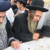 Update on Injured Members of the Arush Family by Rachel Tzipporah Avrahami
