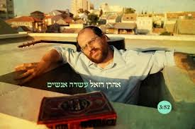 Nachlaot Boys Star in New Aharon Razel Video (3-Minutes)