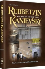 Rebbetzin Kanievsky Wins Battle vs. Angel of Death