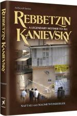 Rebbetzin Kanievsky Wins Battle vs. Angel of Death