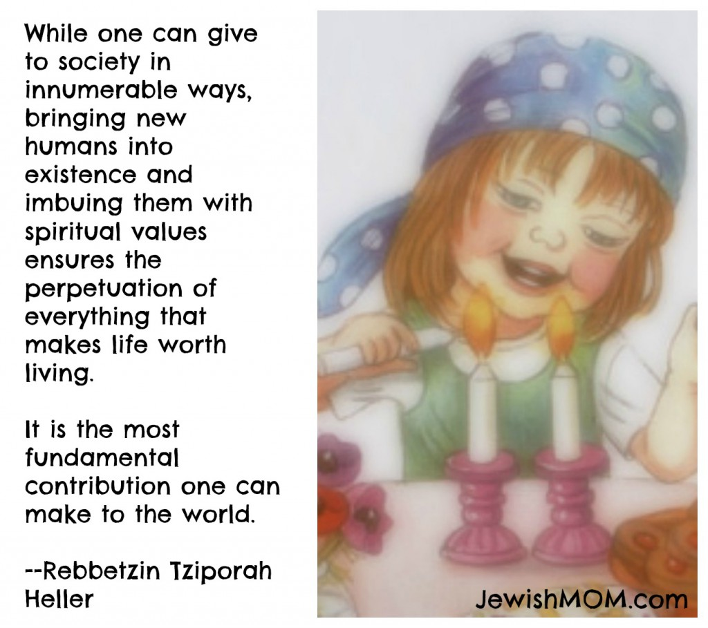 rebbetzin heller quote