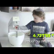 Sweet Commercial Starring Family with 10 Kids  (1-Minute Video)