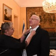 "Remembering the Wife of Israel's President, Nechama Rivlin A""H"