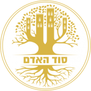 The Exciting Course I'm Starting Next Week: Rebbetzin Tukachinsky's Sod Ha'adam