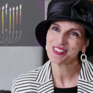 Rabbanit Yemima's Special Chanukah Blessing for JewishMOMs (1-Minute Video)