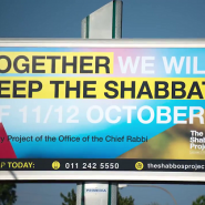 When South Africa Kept Shabbos (11-Minute Inspirational Video)