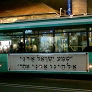 The Shema Yisrael Bus
