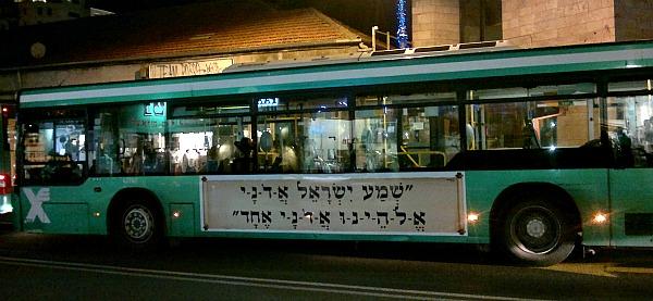 shema yisrael bus