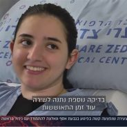 The Terror Attack that Saved Shira's Life (2-Minute Video)
