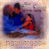 The Unusual Birth of Rabbi Shlomo Carlebach's Daughter