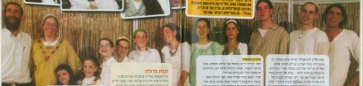 Interview with Daughters of MK Orit Struk, Mother of 11