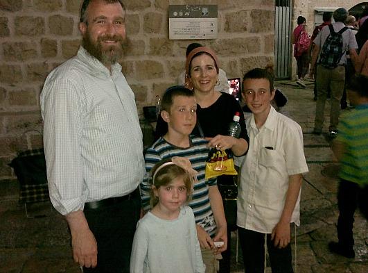 swerdlov family