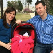 Baby Maayan's Office at the Knesset