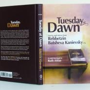 Sneak Preview of Newly-Released Rebbetzin Kanyevsky Bestseller