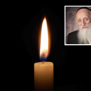 Remembering Rabbi Dr. Avraham Twersky
