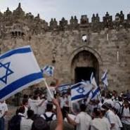 My Israeli Kids