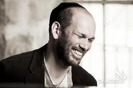 "Racheli Frankel told Yonatan Razel ""Katonti"""